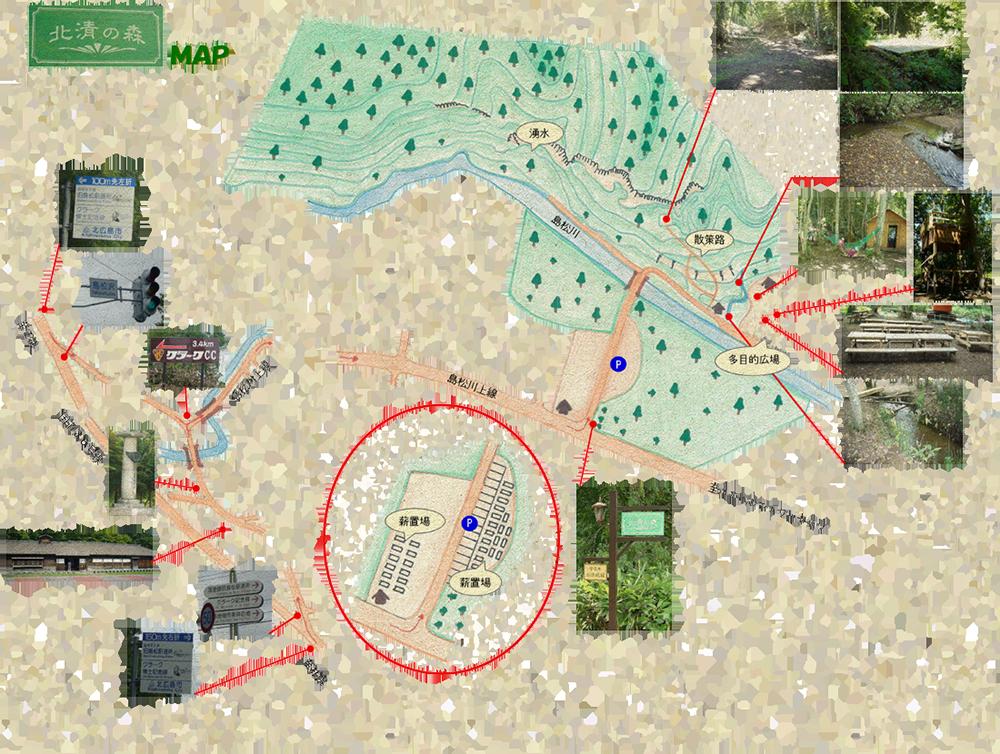 北清の森マップ